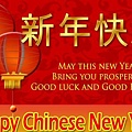 cny-greetings-2.jpg