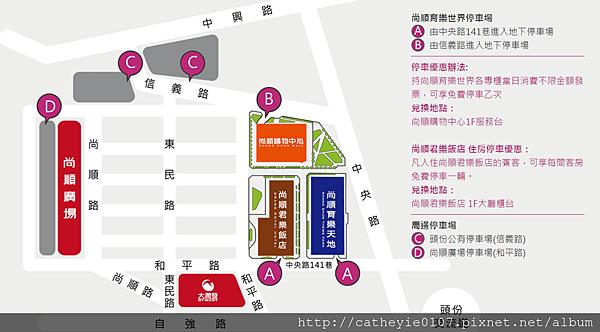 尚順育樂中心地圖