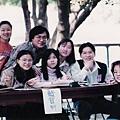 950130-0205陶成營45th使徒任小隊輔.jpg