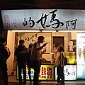 10福音劇d.JPG