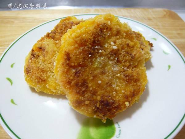 南瓜魚餅01.JPG