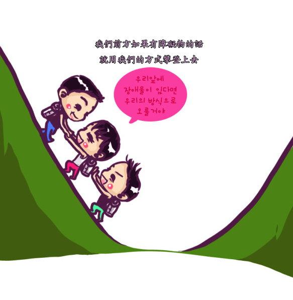 san-04.jpg