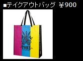 TONE日巡周邊-04.jpg