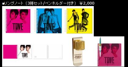 TONE日巡周邊-08.jpg