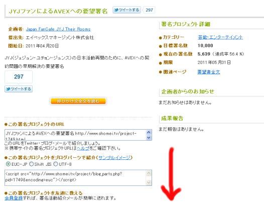 日本署名運動-1.jpg