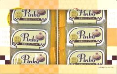 image240-pinky.jpg