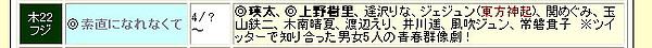 富士連續劇-2.jpg