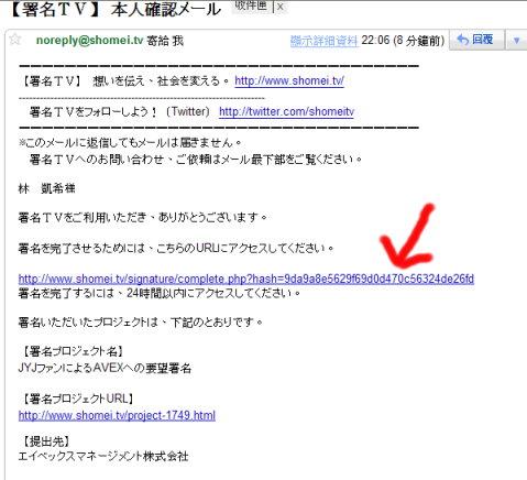 日本署名運動-6.jpg