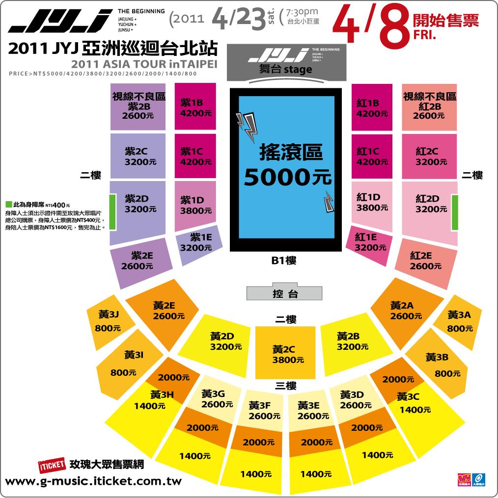 JYJ台北控座位圖.bmp