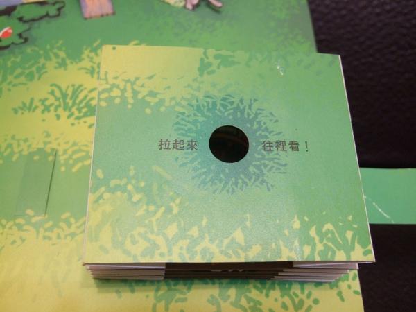 20091227_045701(001).jpg