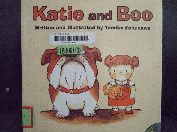 Katie-Boo1.jpg
