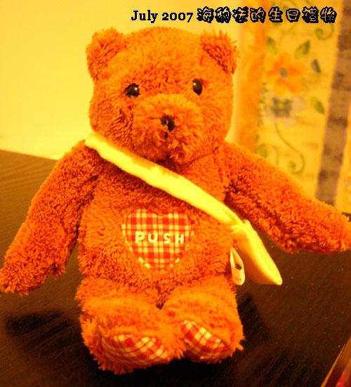會唱生日歌的小小熊