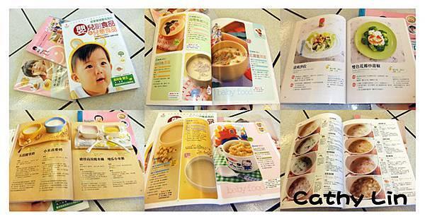 Baby_Food.jpg