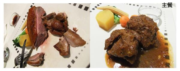 dinner_3.jpg