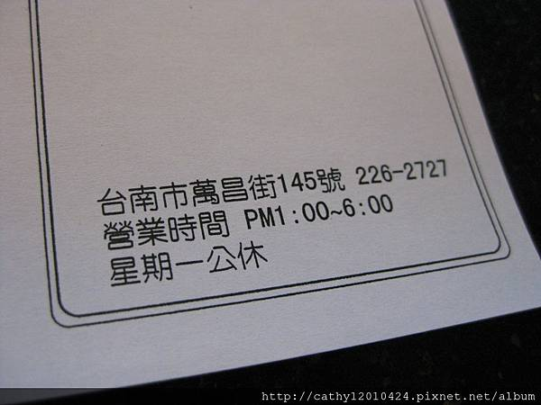 IMG_3366.JPG