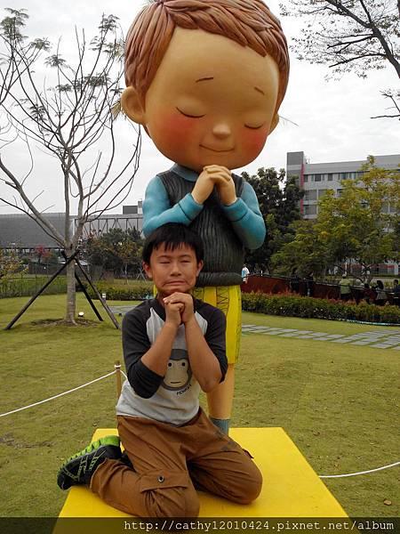 IMG_20150222_170118.jpg