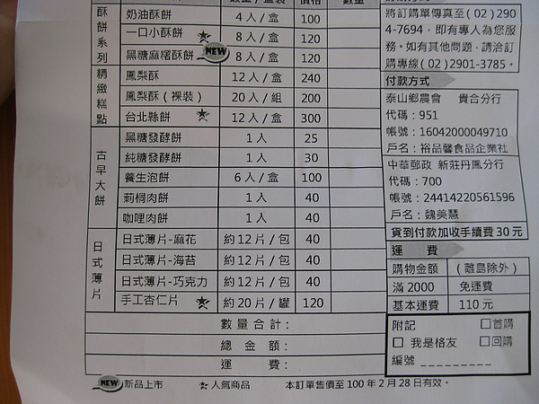 IMG_0834.JPG