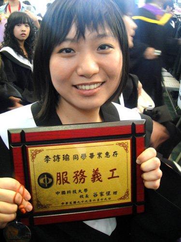吃魚和我都拿到這個獎牌
