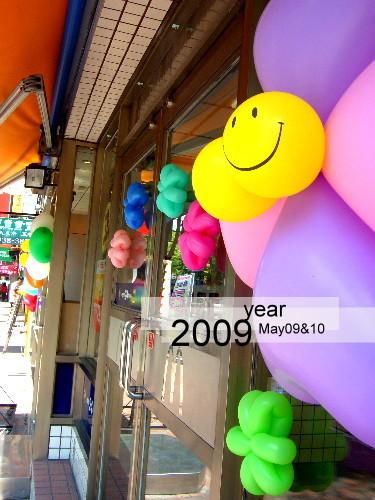 2009-05-09.10-01.jpg
