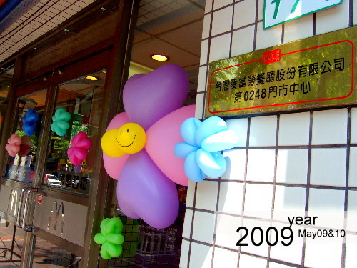 2009-05-09.10-02.jpg