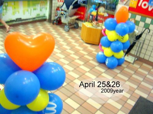 2008-04-25.26-02.jpg