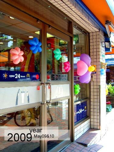 2009-05-09.10-05.jpg