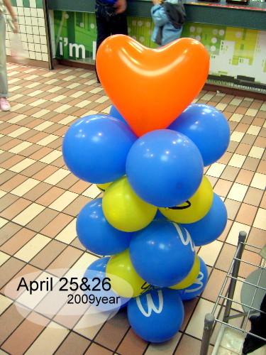 2008-04-25.26-01.jpg