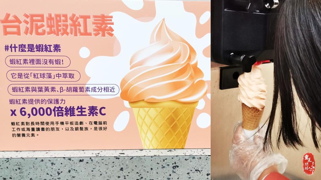 台泥休息站 靈王問路 (13).PNG