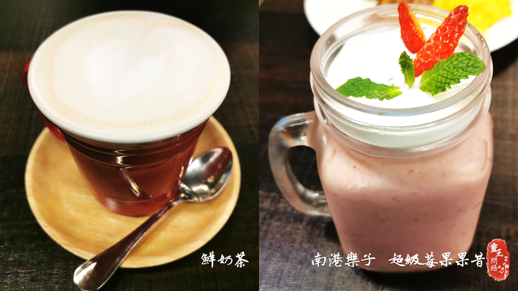 樂子南港店 靈王問路 (6).PNG