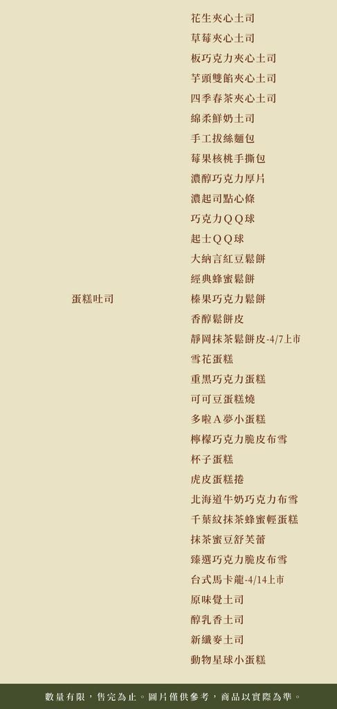 全家素食_靈王問路 (5).jpg
