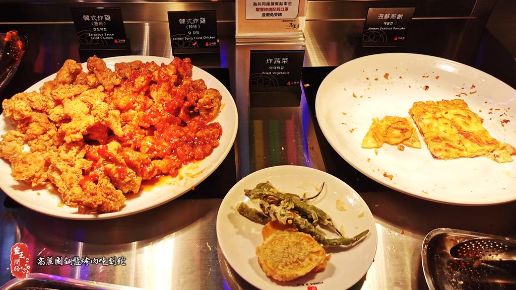 高麗園銅盤烤肉吃到飽_靈王問路 (9).PNG