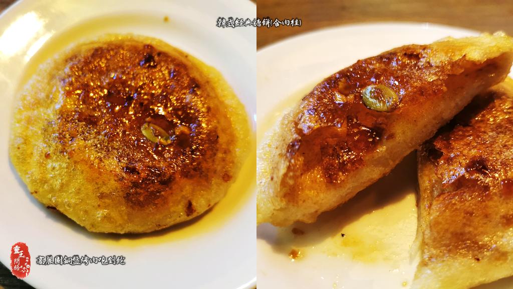 高麗園銅盤烤肉吃到飽_靈王問路 (14).PNG
