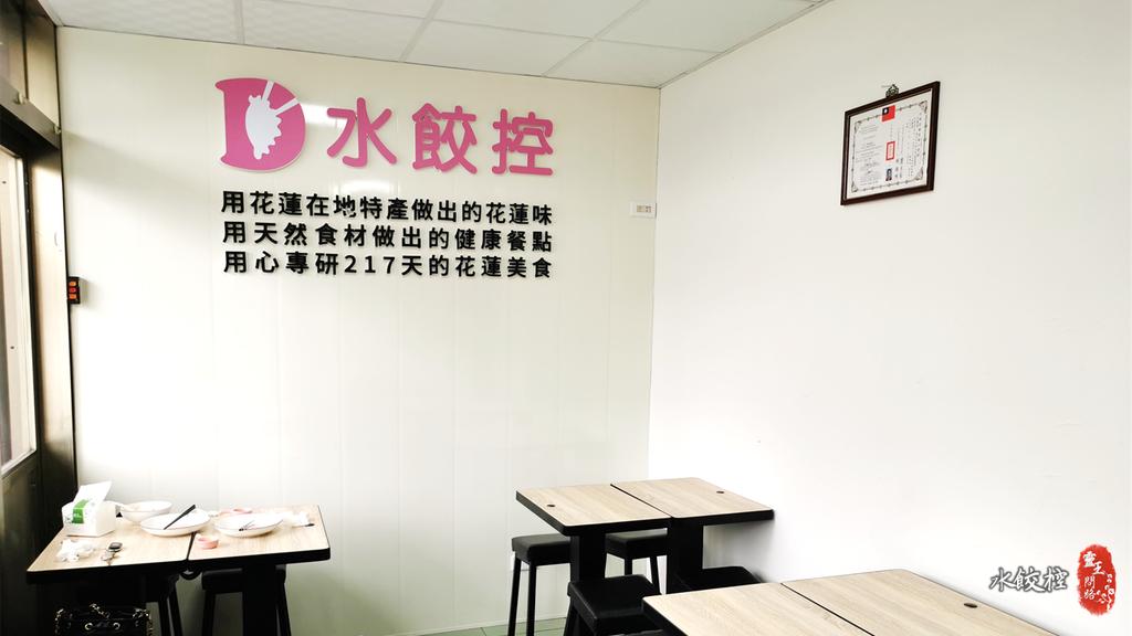 水餃控_靈王問路 (1).PNG