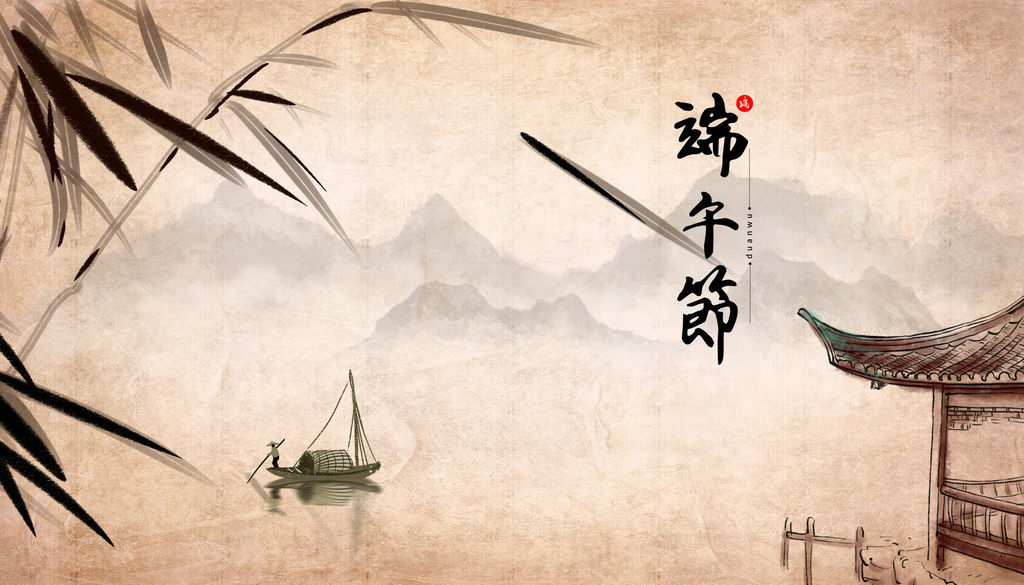 端午節_圖庫_靈王問路 (15).jpg