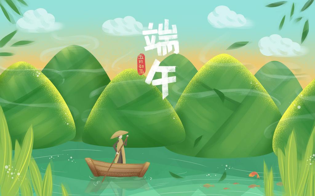 端午節_圖庫_靈王問路 (20).jpg