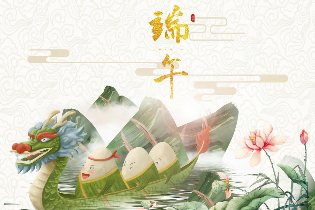 端午節_圖庫_靈王問路 (1).jpg