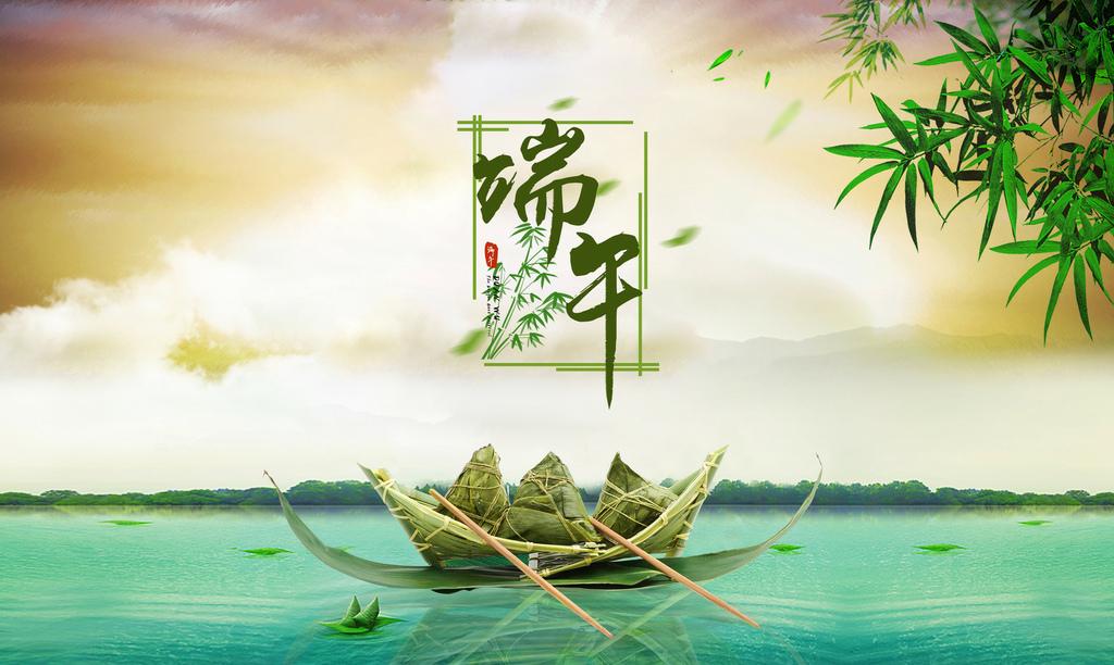 端午節_圖庫_靈王問路 (6).jpg
