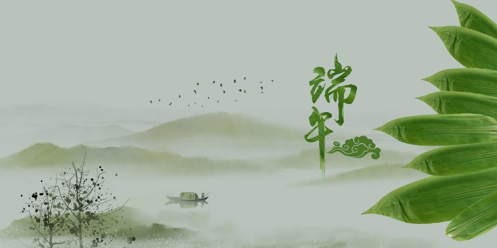 端午節_圖庫_靈王問路 (9).jpg