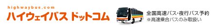 highwaybus.com