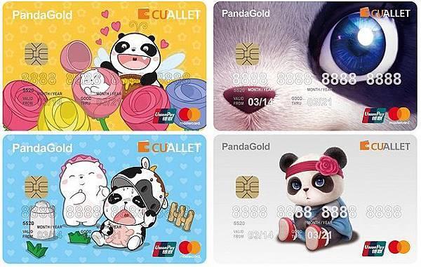 熊貓王國2