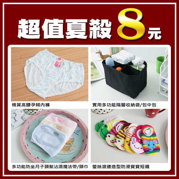 p02853995559-item-5936xf1x0600x0600-m