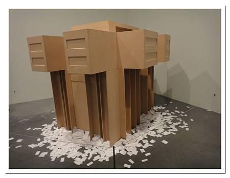 Tate (4).jpg