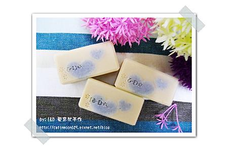 紫錐花馬賽乳皂