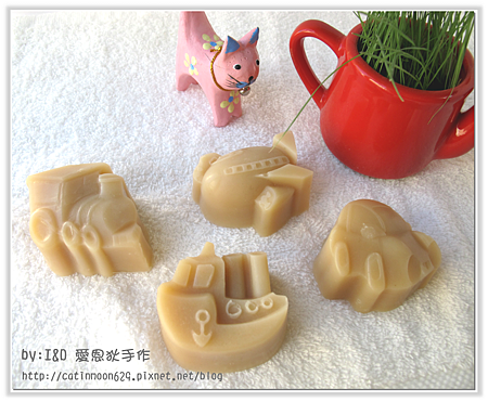極潤鴕鳥油皂