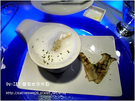 蕈菇湯.png