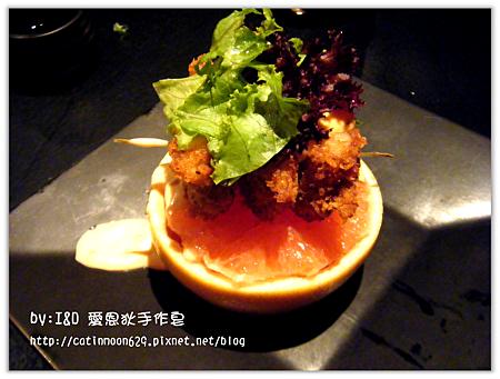 銀鱈葡萄柚.png