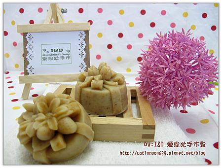 綠豆薏仁淨白皂