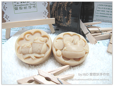 玫瑰緊緻嫩白皂2