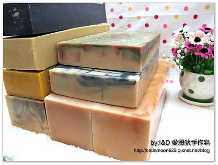 台南雨吟媽咪-皂磚代製