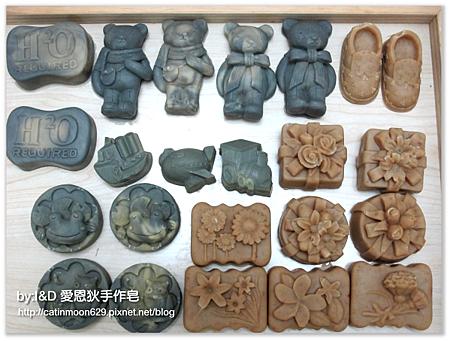 台南雨吟媽咪-造型單顆皂